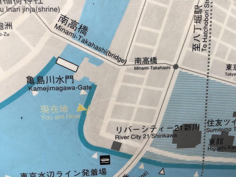 江戸港発祥の地地図