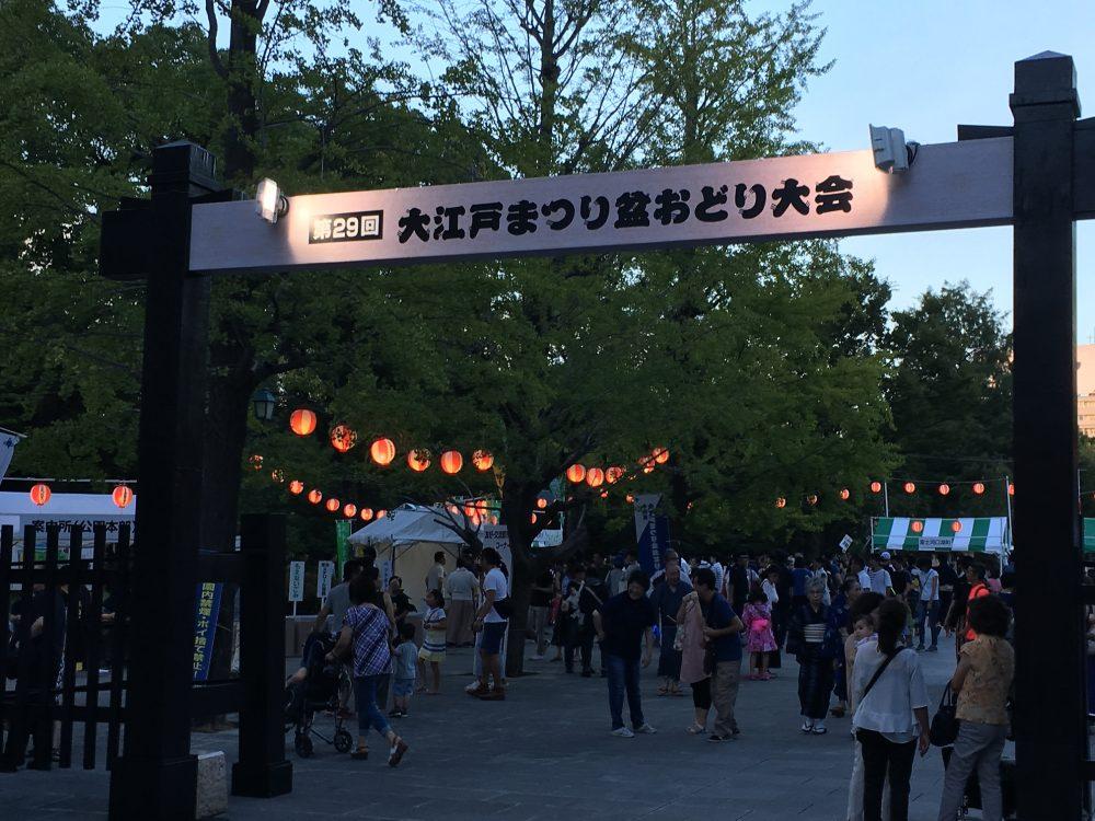 大江戸まつり盆踊り大会2018年8月25日
