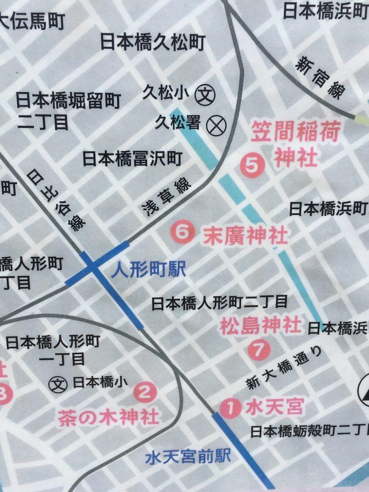 末廣神社地図(日本橋七福神)