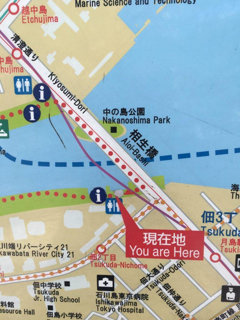 越中島中の島公園地図