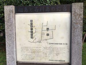 石川島灯台解説