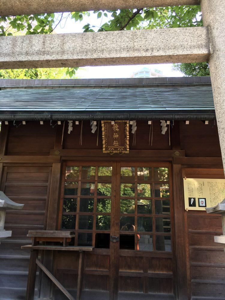 住吉摂社龍神社前景