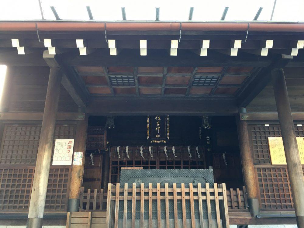 住吉神社前景